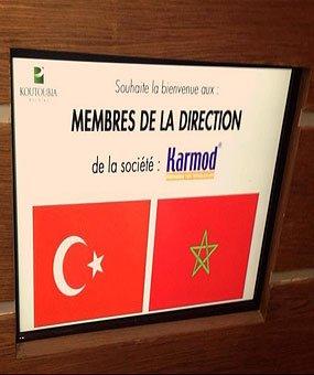 زيارة لمجموعة كتبية أكبر مصنع للمنتجات الغذائية في المغرب