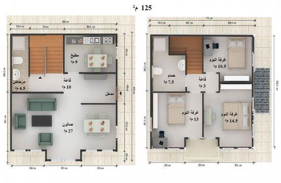 مخططات لمنازل و فيلات منطابقين