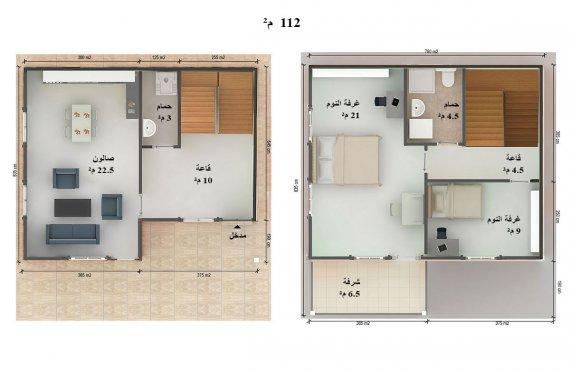 نماذج بيوت طابقين