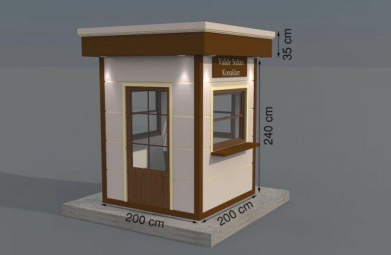 حاويات ميتروبول 200*200