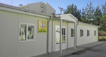 كارمود وكجزء من شراكتها المستمرة مع قطاع التعليم أنشأت بناء مدرسة ثانوية مسبق الصنع