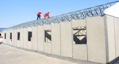 نفذنا مشروع مباني موقع العمل لمحطة الطاقة الحرارية في شانكالي بيغا