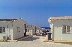 البيوت الجاهزة مشروع