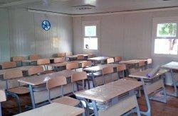 مدرسة جاهزة