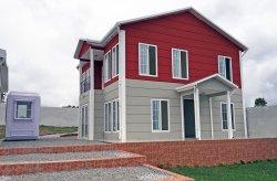 أسعار البيوت الجاهزة
