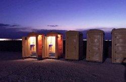 الحمامات الجاهزه