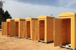 حمامات جاهزة في العراق