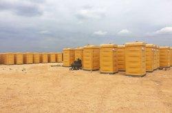 حمامات جاهزة للبيع