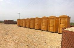 حمامات جاهزة