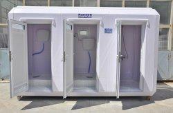 مراحيض متعددة الكبائن